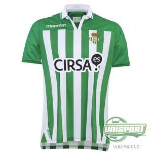 Real-Betis-trøje-hjemme-2012-2013